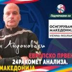 Анализа на мечот Македонија-Чешка: Имавме контрола, потоа Чешка не нападна во средина...