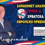 ЕУРО 2020: Златото што и недостига на Хрватска