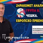 ЕУРО 2020: Чешка е наш стар познаник, редовно се среќаваме на ЕП