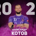 """Вардар ќе бара замена за Кристопанс на друго место: Котов го продолжи договорот со """"мечките"""""""