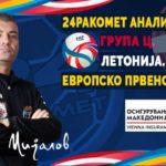 ЕУРО 2020: Кристопанс е срцето на Летонија