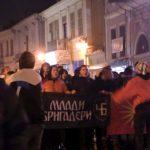 Се загрева атмосферата пред Еурофарм Пелистер - Нексе: Навивачката еуфорија започна на Широк Сокак (ВИДЕО)