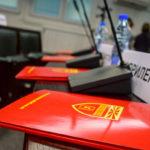 РФМ испрати допис до клубовите: Сите натпревари во следните 30 дена без публика! (ФОТО)