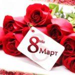 Дамите во македонскиот ракомет - малку се, треба да ги чуваме: СРЕЌЕН ОСМИ МАРТ!