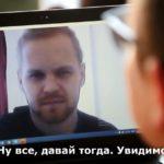Мешков Брест на оригинален начин го промовираше Скубе (ВИДЕО)