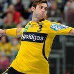 Рајн Некар со нов капитен во новата сезона