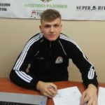 Радовиш донесе нов голман - потпиша Мартин Трајковски!