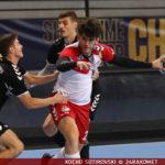 Митев и Савревски ги водеа кадетите до нова победа