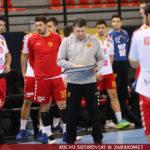 Македонија наместо Чешка патува за Египет!