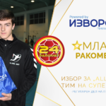 Митев: Сонувам еден ден да го облечам сениорскиот дрес на Македонија