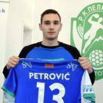 ОФИЦИЈАЛНО: Павле Петровиќ е новиот десен бек на Еурофарм Пелистер 2