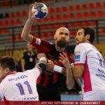 Четвртфиналните двобои во СЕХА ќе се играат на лето
