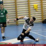 Голем пех за Металург - се повреди и Милан Лазаревски!
