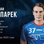 Мешков донесе десен бек од ПИК Сегед - потпиша Станислав Кашпарек