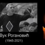 Почина поранешен тренер на Пелистер