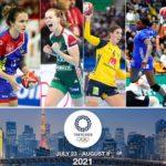 ОИ Токио - Група Б: Пет европски репрезентации и Бразил по билет за четврт-финале