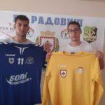 Радовишани мислат на иднината - кадетите Костадинов и Ристов се селат во првиот тим